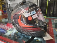 CASCO INTEGRALE CARBON CARBONIO LS2 CHALLENGER RED