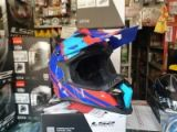 casco cross ls2 mx700 subverter gammax